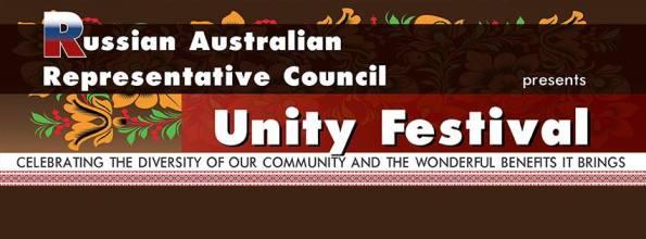 unity-fest-logo